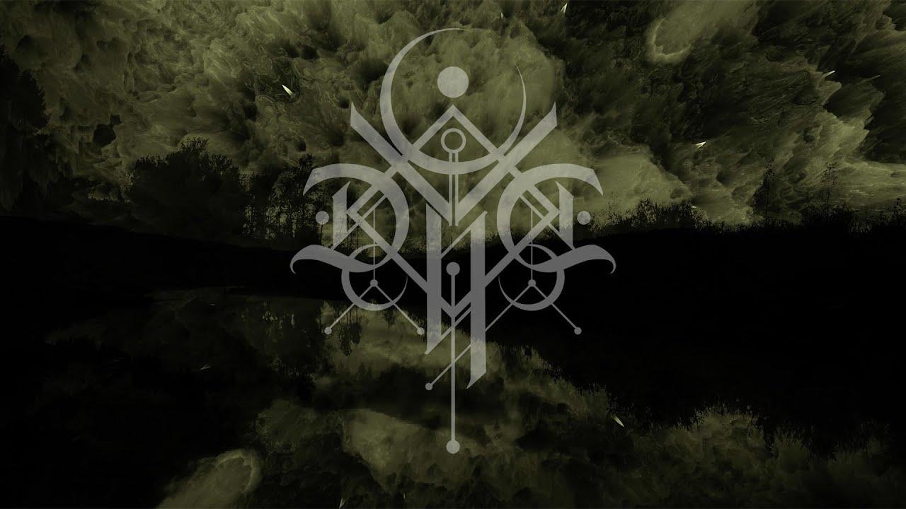 Dvne-Logo